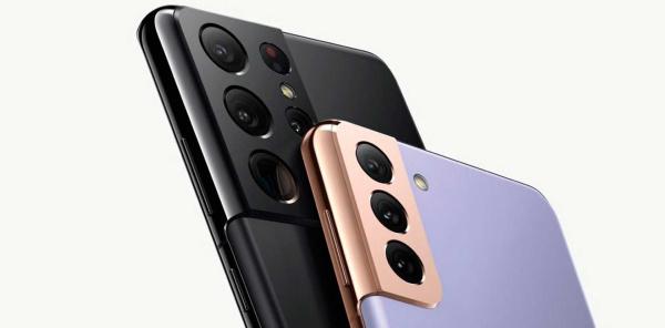 Samsung presenta el nuevo Galaxy S21 y S21 Plus